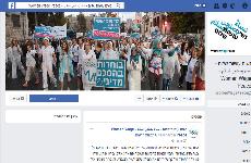 קידום עמוד פייסבוק